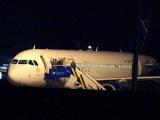 Турция закрыла воздушное пространство для пассажирских рейсов из Сирии