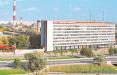 Глава «Гомсельмаша» собрался трудоустроить рабочих российского завода-банкрота