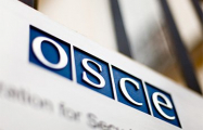 Россия отказалась от участия в заседании государств-членов ОБСЕ