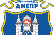 «Днепр» выбил минское «Динамо» из Кубка Беларуси