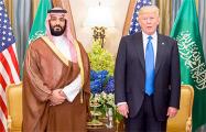 Король и принцы: Революция в Саудовской Аравии, которую не заметил мир