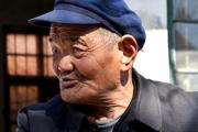 В Китае пенсионер устроил родственникам проверку собственными похоронами