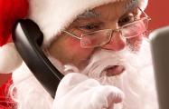 Брестчан лишили возможности позвонить Деду Морозу