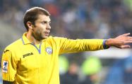 Калачев отметился голевым пасом в матче с «Манчестер Юнайтед»