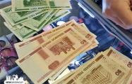 В Гродно банкомат выдал вышедшие из обращения белорусские рубли