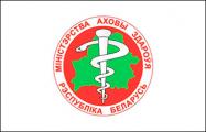 Цифры от Минздрава: 37144 случая заражения коронавирусом в Беларуси