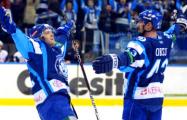 Минское «Динамо» ушло с последнего места в сводной таблице КХЛ