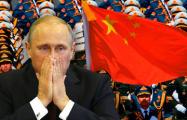 Китай готовится оккупировать Россию?