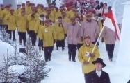 «Над олимпийской деревней был поднят наш бело-красно-белый флаг»