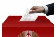 Оппозиция считает, что власть намеренно не регистрирует сильных демократических кандидатов