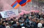 Армянская оппозиция призвала к общенациональной забастовке