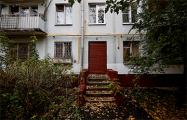 Самым большим «бизнес-центром» в Москве оказалась хрущевка