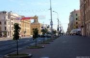 В центре Минска три дня будет ограничено движение