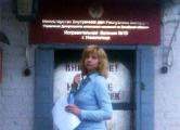 Ирина Халип: Я не узнала Санникова