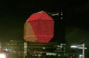 Национальная библиотека загорится красным