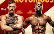 Мейвезер – Макгрегор: Что нужно знать о главном cобытии в мире бокса