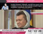 Интернет ответил «трижды живому Януковичу» фотожабами