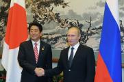 Путин запланировал визит в Японию на 2015 год