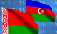 Беларусь и Азербайджан проанализируют состояние двустороннего военного сотрудничества