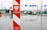 Польша вводит полный контроль на границе с Беларусью