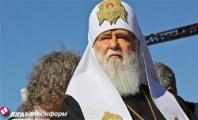 Патриарх Филарет: За катастрофой «Боинга» стоит человек, которого Бог лишил разума