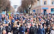 В предпраздничный день около 150 брестчан вышли на главную площадь города