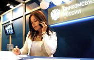 В России майнеров планируют вычислять по счетам за электричество