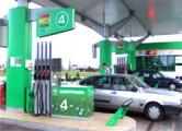Белорусская нефтяная компания открывает АЗС в России