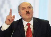 Лукашенко подписал законопроект о «золотой акции»