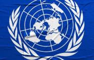 Белорусская делегация в ООН проголосовала в поддержку войны в Сирии