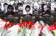 В Украине расследуют возможную потерю материалов по делам Майдана