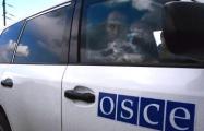 ОБСЕ: В Донбассе боевики задержали наблюдателей и обыскали их автомобиль
