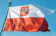 Парламентские выборы в Польше состоятся в октябре