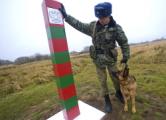 За незаконное пересечение границы - штраф до 100 базовых
