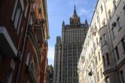 В МИД России прокомментировали запрет въезда на Украину замгендиректора ТАСС
