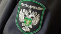 Россельхознадзор снимает запреты с поставок белорусских продуктов