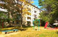 Купить дешевую квартиру в Минске: какие варианты предлагаются сегодня