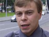 Лабкович: Выдача счетов - это предательство и соучастие в политических репрессиях в Беларуси