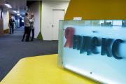 «Яндекс» пояснил план сделать «Навигатор» платным для некоторых пользователей