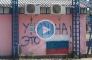 В Донецке прошел массовый митинг в поддержку независимости Новороссии