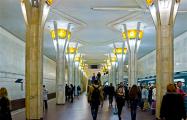Как избавиться от толкучки на станции метро «Октябрьская»