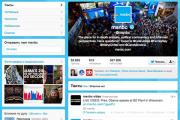 С MSNBC уволили SMM-щика за оскорбивший республиканцев твит