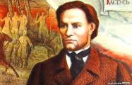На Вілейшчыне ўшанавалі памяць паўстанцаў Кастуся Каліноўскага