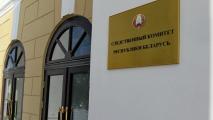 СК пригрозил администраторам «дворовых чатов» уголовной ответственностью