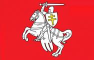 Герб «Погоня» – официальный символ во многих государствах