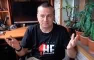 Максим Филипович добился закрытия абсурдного дела