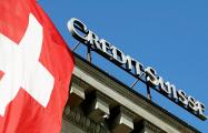 Швейцарский банк заморозил $5 миллиардов российских денег из-за санкций США