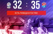 SEHA-лига: БГК имени Мешкова в гостях победил македонский «Еурофарм»