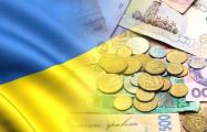 В чем секрет украинского экономического чуда