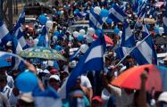 Как флаг стал символом сопротивления в Никарагуа